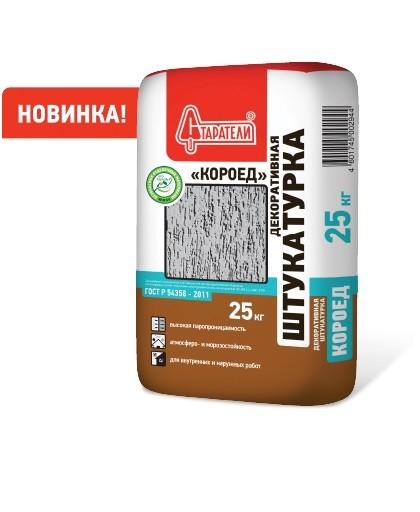 Шумоизоляция иркутск купить